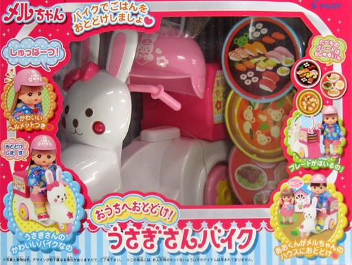 【新品】おもちゃ おうちへとどけ! うさぎさんバイク 「メルちゃん」