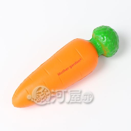 【新品】スクイーズ(食品系/おもちゃ) 野いちご 柔らかにんじん マザーガーデン