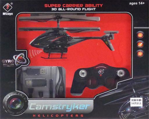 【中古】ラジコン 飛行機(本体) ラジコン Camstryker HELICOPTER -録画機能付きカメラ搭載 ヘリコプター- A・B・C バンド切り替え仕様 [S977]