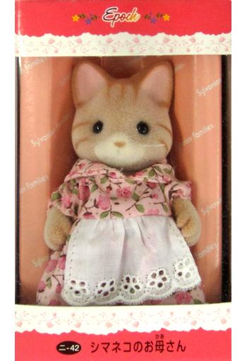 【中古】おもちゃ シマネコのお母さん(衣装:ピンク花柄) 「シルバニアファミリー」