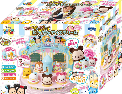 【新品】おもちゃ つんでぴょこぴょこ! にぎやかアイスクリーム 「ディズニーツムツム」