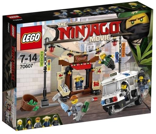 【中古】おもちゃ LEGO ニンジャゴーシティの街角 「レゴ ニンジャゴー」 70607