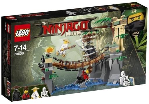 【新品】おもちゃ LEGO 島のつり橋 「レゴ ニンジャゴー」 70608