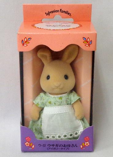 【中古】おもちゃ ウサギのお母さん(アイボリータイプ/衣装:緑) 「シルバニアファミリー」