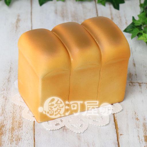 【新品】スクイーズ(食品系/おもちゃ) 野いちご 柔らか山型パン特大 マザーガーデン