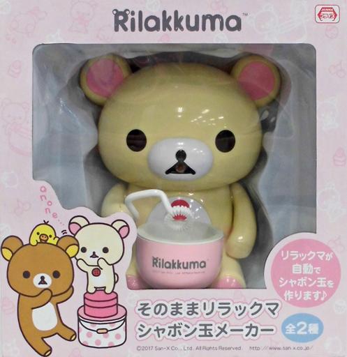 【中古】おもちゃ コリラックマ そのままリラックマ シャボン玉メーカー 「リラックマ」