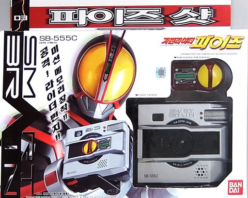【中古】おもちゃ ファイズショット 韓国版 「仮面ライダー555(ファイズ)」