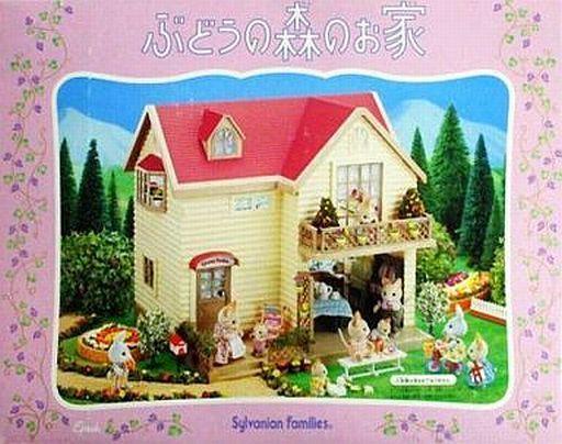 【中古】おもちゃ [ランクB] ぶどうの森のお家 「シルバニアファミリー」