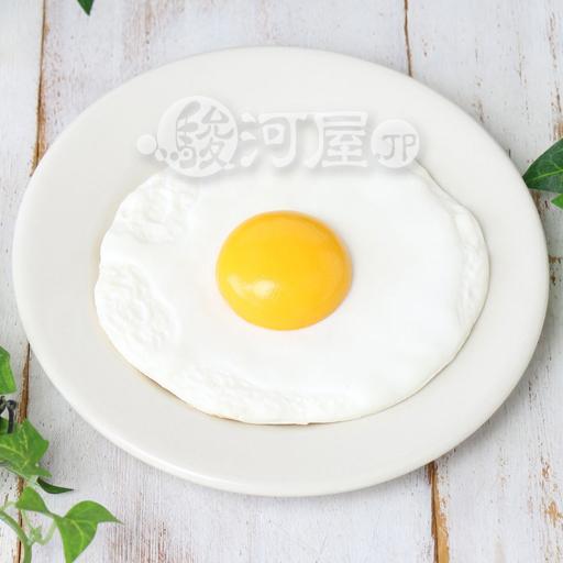【新品】スクイーズ(食品系/おもちゃ) 野いちご 柔らか目玉焼き マザーガーデン