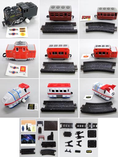 【中古】おもちゃ 全11種セット 「カプセルプラレール 銀河鉄道999」