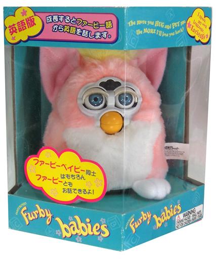 【中古】おもちゃ [ランクB] ファービー ベイビー ホワイト×ピンク(髪/黄) 英語版