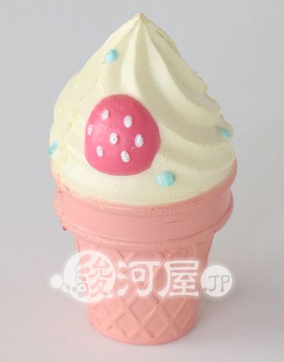 【新品】スクイーズ(食品系/おもちゃ) 野いちご ふわいちごソフトクリーム マザーガーデン
