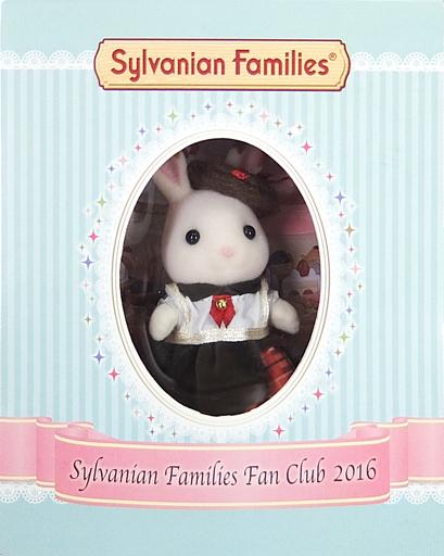 【中古】おもちゃ ショコラウサギの女の子(オリジナルドレス) 「シルバニアファミリー」 シルバニアファミリーファンクラブ2016年入会特典