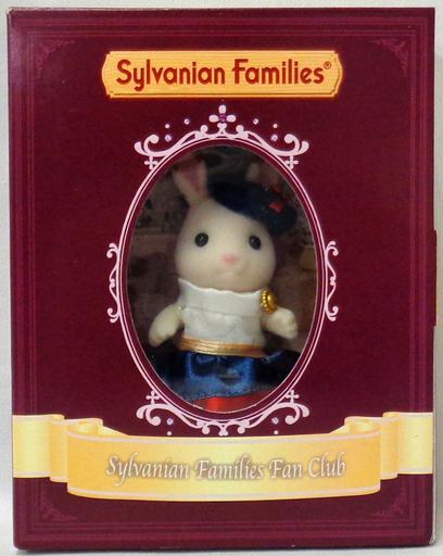 【中古】おもちゃ ショコラウサギの女の子(オリジナルドレス) 「シルバニアファミリー」 シルバニアファミリーファンクラブ2017年入会特典