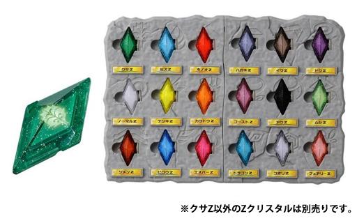 【新品】おもちゃ ポケモン Zクリスタル コレクションボードセット 「ポケットモンスター サン・ムーン」