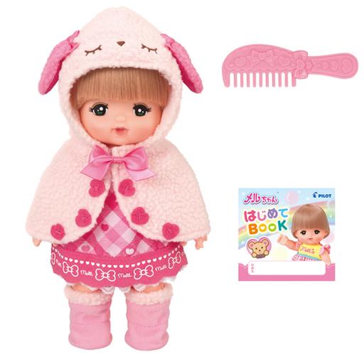 【新品】おもちゃ わんちゃんメルちゃん 「メルちゃん」