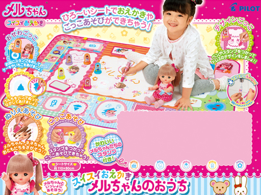 【中古】おもちゃ スイスイおえかき メルちゃんのおうち 「メルちゃん」