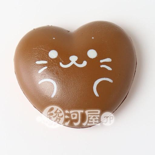 【新品】スクイーズ(食品系/おもちゃ) しろたん 柔らかハートドーナツ チョコ マザーガーデン