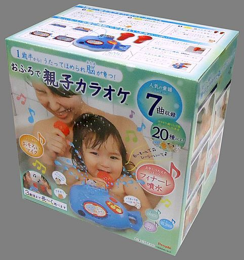 【新品】おもちゃ おふろで親子カラオケ