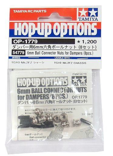 【新品】ラジコン 車(パーツ・アクセサリ) ラジコン用 OP1779 ダンパー用 6mm 六角ボールナット 8セット 「ホップアップオプションズ」 [54779]