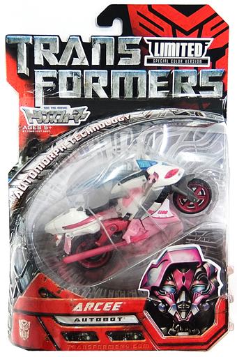 【中古】おもちゃ MA-11 アーシー G1カラーエディション 「トランスフォーマー」 ワンダーフェスティバル2008冬限定
