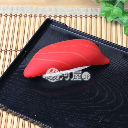 マザーガーデン 新品 スクイーズ(食品系/おもちゃ) 野いちご 柔らか寿司 マグロ マザーガーデン