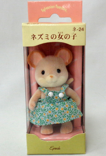 【中古】おもちゃ ネズミの女の子(衣装:青) 「シルバニアファミリー」