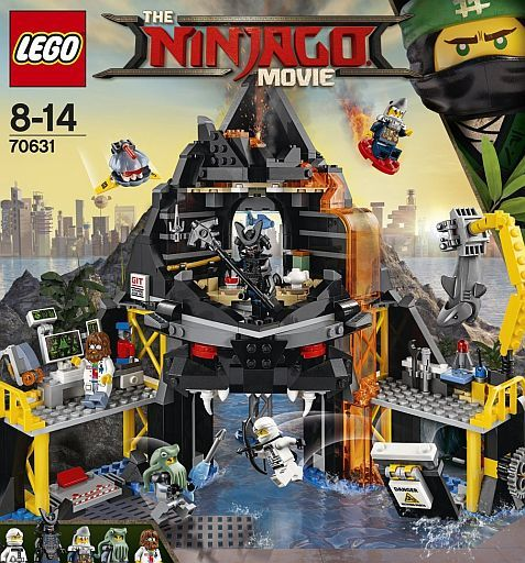 【新品】おもちゃ LEGO ガーマドンの火山基地 「レゴ ニンジャゴー」 70631