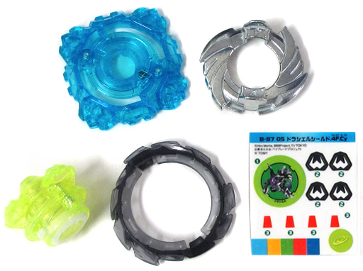 "Draciel shield.4 F. Cy ""Beyblade Burst B - 87 Random Booster Vol. 7 Maximum Garuda. 8 F. Fl"""