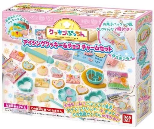 【新品】おもちゃ クッキンぷっちん アイシングクッキー&チョコ チャームセット