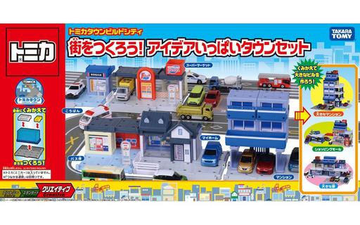 【新品】おもちゃ トミカタウンビルドシティ 街をつくろう!アイデアいっぱいタウンセット