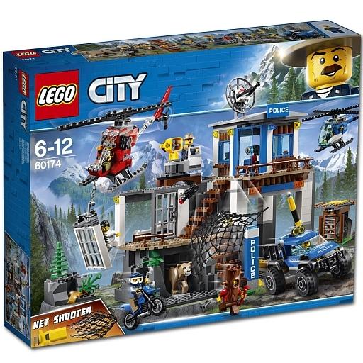 【中古】おもちゃ LEGO 山のポリス指令基地 「レゴ シティ」 60174