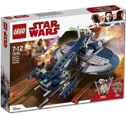 【中古】おもちゃ LEGO グリーヴァス将軍のコンバット・スピーダー 「レゴ スター・ウォーズ」 75199