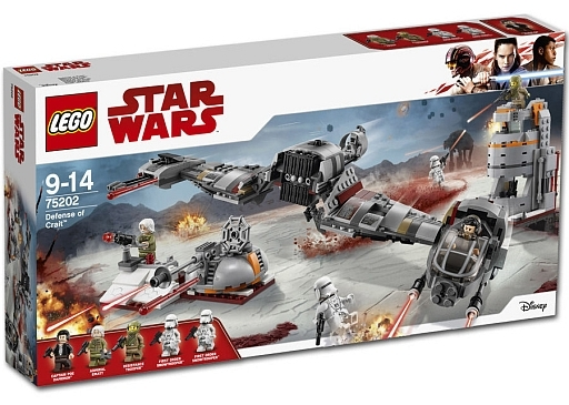 【新品】おもちゃ LEGO クレイトでの防戦 「レゴ スター・ウォーズ」 75202