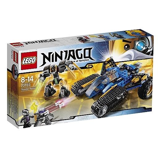 【中古】おもちゃ [ランクB] LEGO サンダー・レーダー 「レゴ ニンジャゴー」 70723