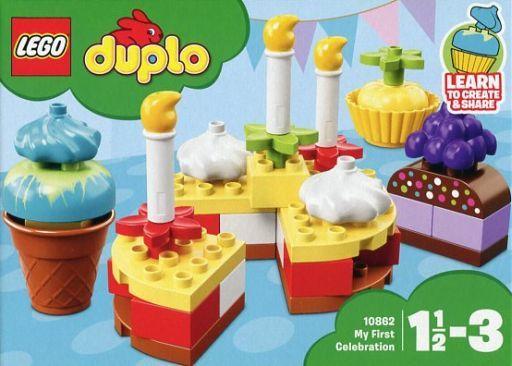 【中古】おもちゃ LEGO はじめてのデュプロ バースデーケーキ 「レゴ デュプロ」 10862