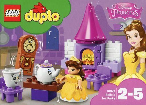 【新品】おもちゃ LEGO ベルのティーパーティ 「レゴ デュプロ」 10877