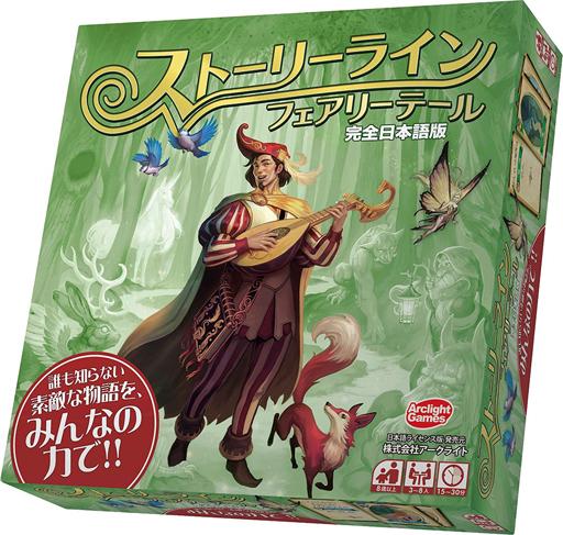 【中古】おもちゃ ストーリーライン:フェアリーテール 完全日本語版 (StoryLine:Fairy Tales)