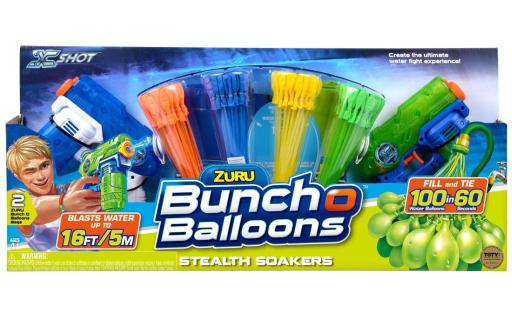 【新品】おもちゃ Bunch O Balloons-バンチ オ バルーン- ツインブラスターセット