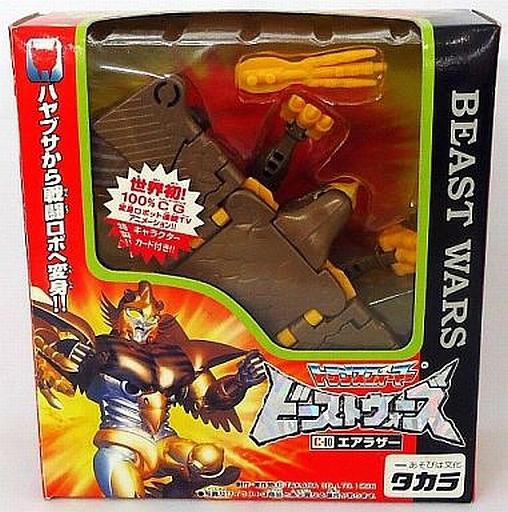 【中古】おもちゃ [ランクB/付属品欠品] C-10 エアラザー 「トランスフォーマー ビーストウォーズ」