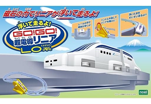 【中古】おもちゃ 浮いて走るよ! GO!GO!超電導リニアL0系