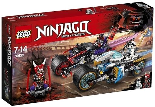 【新品】おもちゃ LEGO スネーク・ジャガーのバイクバトル 「レゴ ニンジャゴー」 70639