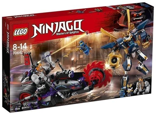 【新品】おもちゃ LEGO キロウ vs サムライ X 「レゴ ニンジャゴー」 70642