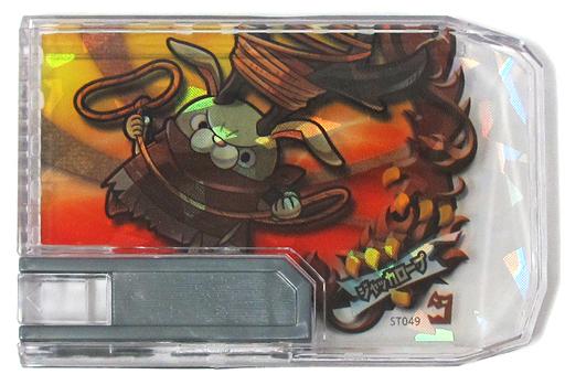 【中古】おもちゃ スナック PR ジャッカロープ 「スナックワールド トレジャラボックス 第5弾」