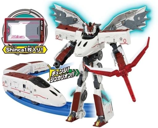 【新品】おもちゃ プラレール DXS07 800つばめ 「新幹線変形ロボ シンカリオン」