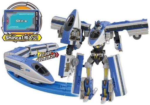 【新品】おもちゃ プラレール DXS09 500こだま 「新幹線変形ロボ シンカリオン」