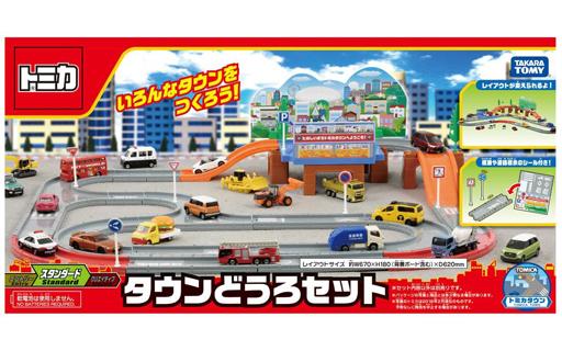 【新品】おもちゃ トミカタウン タウンどうろセット