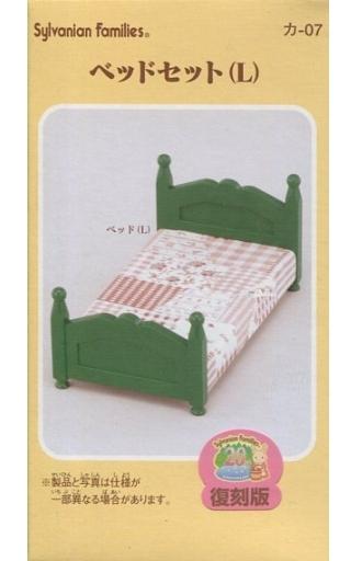 【中古】おもちゃ ベッドセット(L) 復刻版 「シルバニアファミリー」