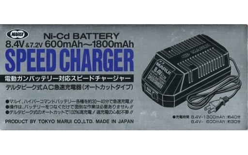 【中古】おもちゃ [ランクB] 電動ガン用 ニカドバッテリー 8.4V&7.2V 600mAh?1800mAh スピードチャージャー