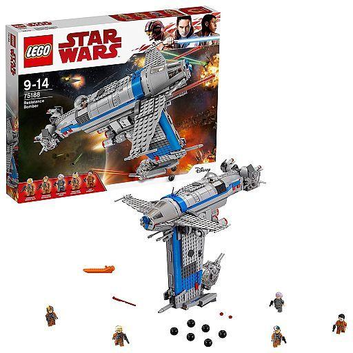 【中古】おもちゃ LEGO レジスタンス・ボマー 「レゴ スター・ウォーズ」 75188